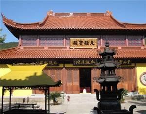 Cixigong Temple