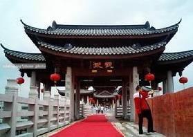 Hanwengong Temple