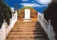 Emperor Yi's Mound