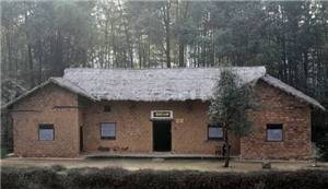 Qi Baishi's former house