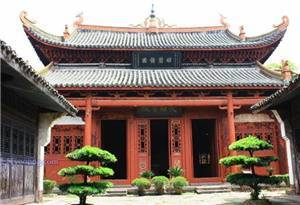 Longxing Teaching Temple
