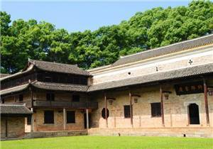 The former residence of Zeng Guofan
