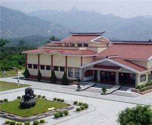Tianfu Tea Museum