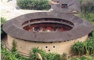 The Huaiyuan Building