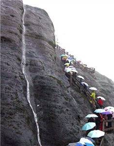Wuyi Mountain Scenic Spot