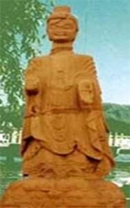 Zhangba Buddha Statue