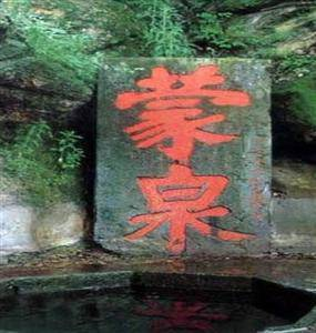 Mengquan Ecological Tourist Zone