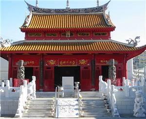 Mencius Temple