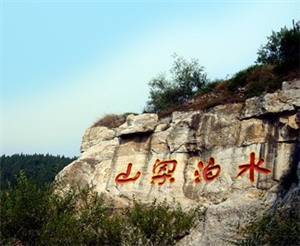 Shuipo Liangshan