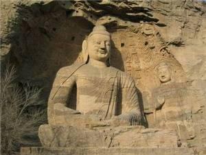Buddhist Cave