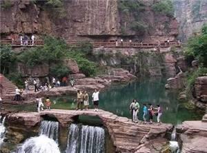 Fairland Fenglin Gorge