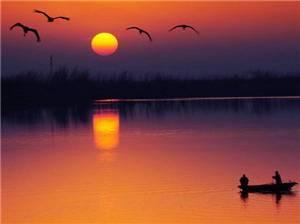 Suya Lake