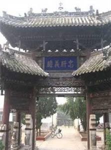 Xu Shen Mausoleum