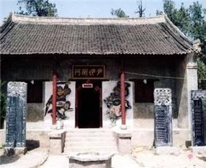 Yiyin Tomb