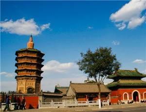 Wenfeng Pagoda