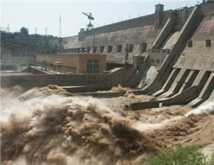 Sanmenxia Dam