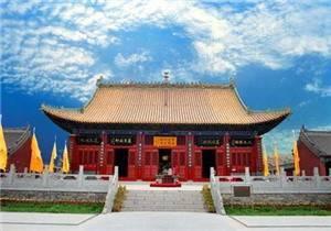 Taihao Mausoleum