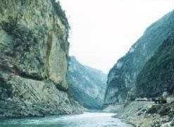 Liuguanghe Canyon