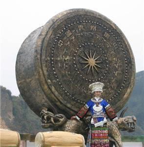 Langde Shang Miao Village
