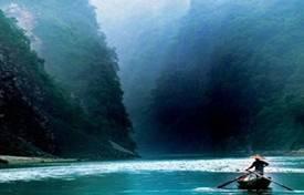 Ale River Scenic Spot