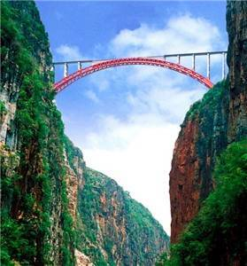 Dadong Scenic Spot in Panxian County