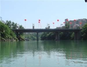 Jinjiang River