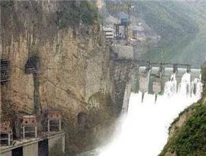 Wujiang Gorges