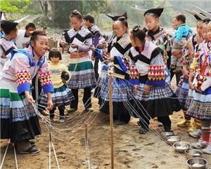 Yinzhai Buyei Village