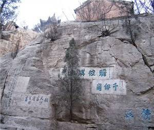 Dapi Mountain
