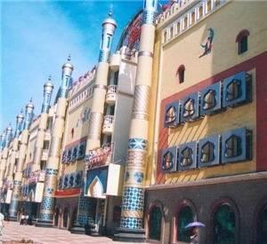 Xinjiang Folk Street Folk custom Museum