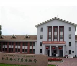 Shi Hezi Army Reclamation Museum