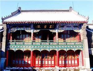 Yuhuang Pavilion