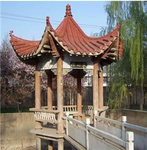 Guangwu Town