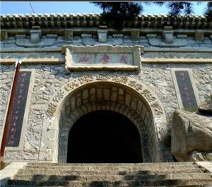 North Wudang Mountain