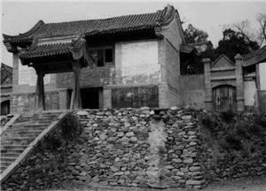 Dai Ancient Town