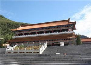 Yu County Zang Mountain Scenic Spot