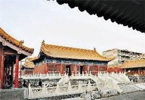 Chongshansi Temple