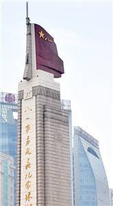 Nanchang Bayi Uprising Memorial Hall
