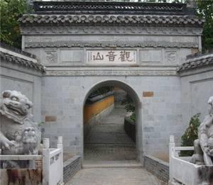 Kwan Yin Mountain