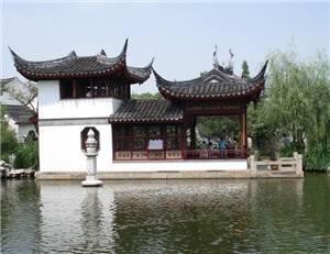 Slender Xihu Lake