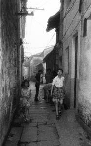Biji Alley