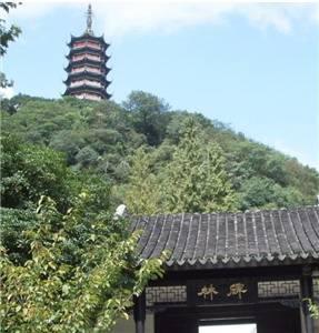 Jiao Hill