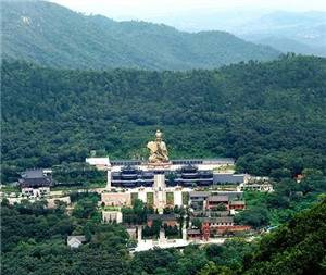 Mao Mountain