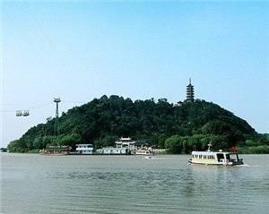 Nan Mountain