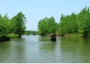 Qinhu Scenic Spot