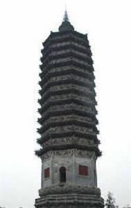 Zhenhuai Tower