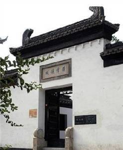 Guan Tianpei Memorial Temple