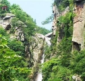 Yuwan Natural Scenic Area