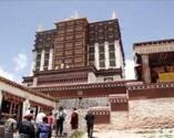 Gangca Temple