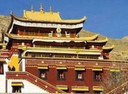 Aqiong Nanzong Temple